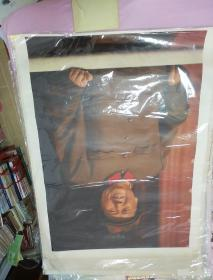 全开文革宣传画:毛主席笑眯眯(保老保真98x72cm)标题及版权被剪
