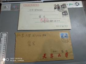 天津大学,郭庆。信札5件带封