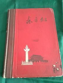 东方红。笔记本