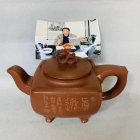 原矿紫砂 民间艺人制 字画紫砂壶