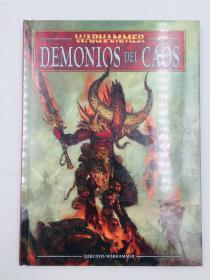 warhammer demonios del caos 混沌恶魔战警
