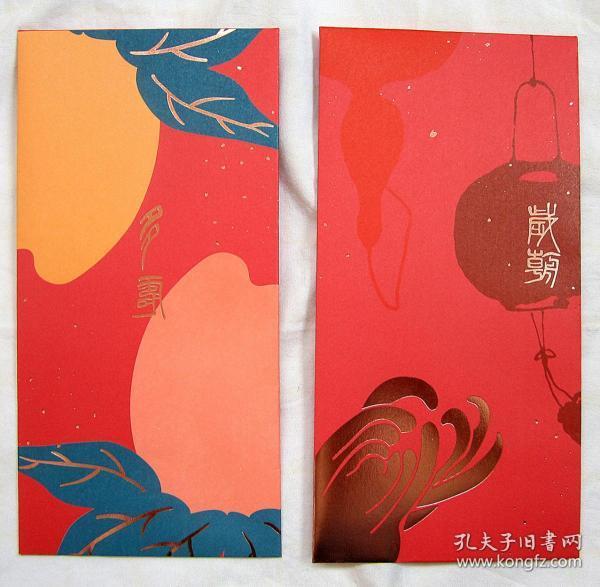 北京画院定制四福临门(齐白石作品)红包一套4个