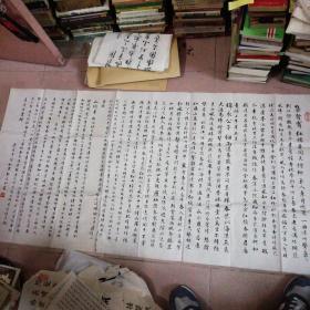 郭文江书法 编号033
