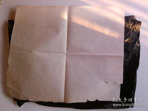 老宣纸 文革生宣纸 一尺3张(共三尺)