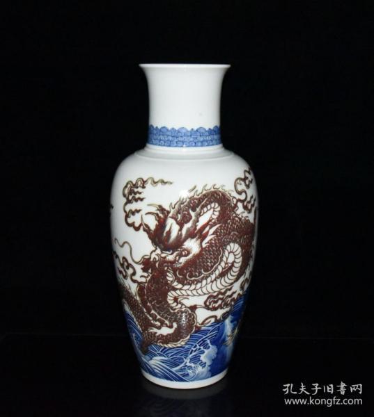 旧藏 清康熙青花釉里红龙纹赏瓶 尺寸 43.5X19.5