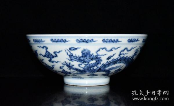 旧藏 明永乐青花龙纹碗 尺寸8.5X20.5