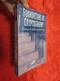 Foundations of Cryptography: Volume 2, Basic Applications    (16开 )【详见图】