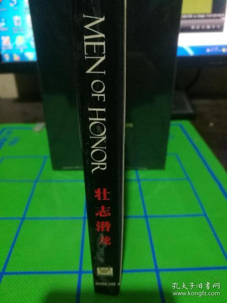 DVD   壮志潜龙  精装收藏版