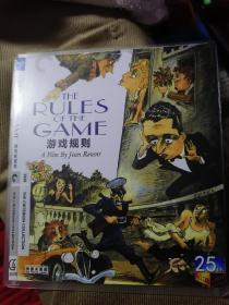 蓝光DVD   游戏规则