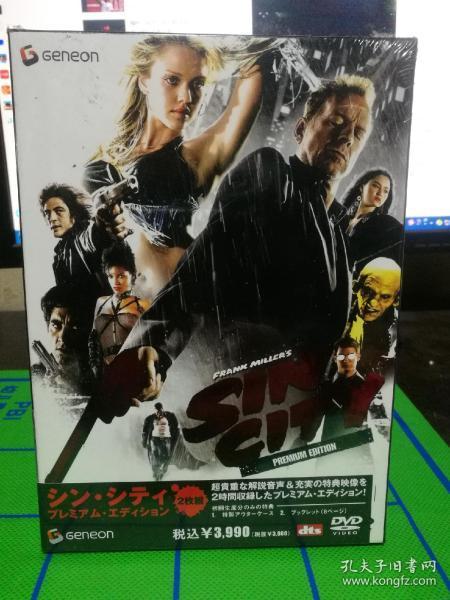DVD  日版  罪恶之城  究极收藏版