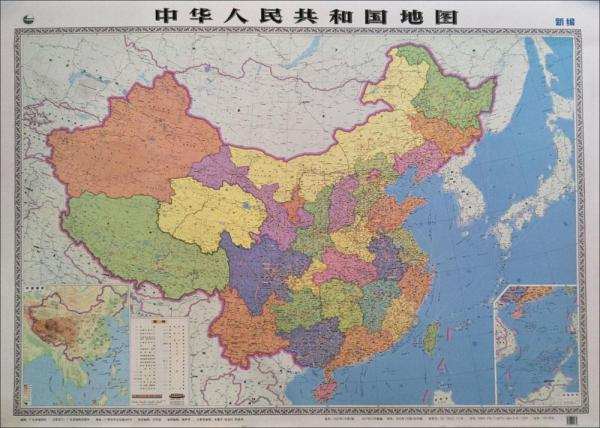 中华人民共和国地图安雪菡广东省地图出版社有限公司978780721463
