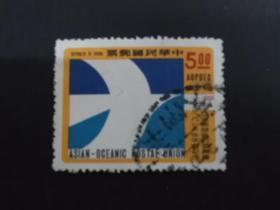 【6967】台湾信销邮票 上品