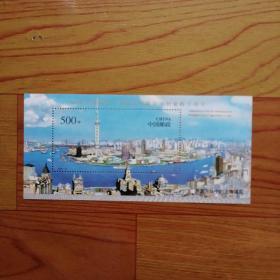 邮票 1996-26 小型张
