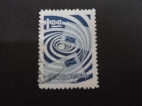 【6970】台湾信销邮票   上品