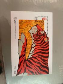 澳门邮票小型张1998澳门生肖虎邮票