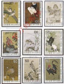 日邮·日本邮票信销:樱花目录编号C626-898 1973-1981年 国际文通周 每年一枚共9枚合售花鸟动物名画