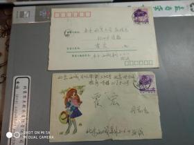 北京,张立。写给霍宏,信札2件带封