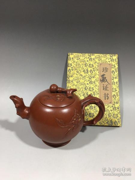 汪寅仙大红袍紫砂壶