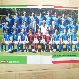 《足球俱乐部》2006年海报 一面 2006世界杯冠军 意大利队全家福,另一面 皮尔洛 蓝军新动力