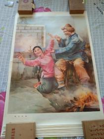 2开文革宣传画年画-----《扎红头绳》---(保真,包老)品极佳 几乎全新