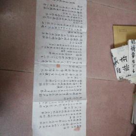 郭文江书法 020