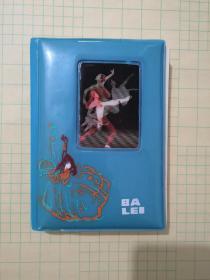 芭蕾舞日记本