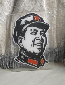 文革时期:双层有机玻璃内手绘木刻画毛主席画像