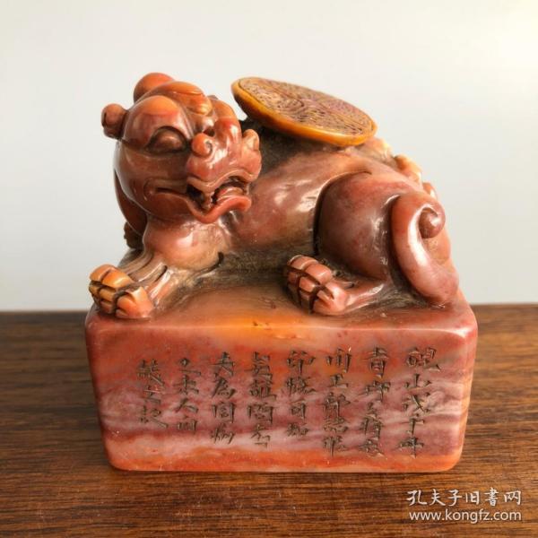 珍藏篆刻名家吴让之作寿山芙蓉石【瑞兽呈祥】瑞兽钮印章T40354