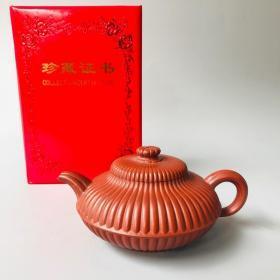 宜兴紫砂壶原矿紫砂壶T20102