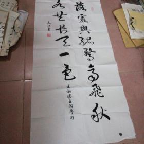 郭文江书法 027
