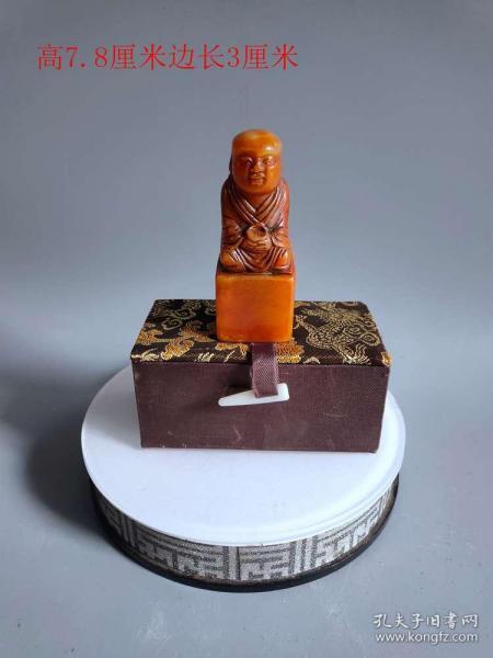 清代传世寿山石雕佛印章、