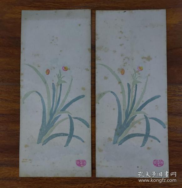 民国时期 荣宝斋 木版水印 信封(二张)