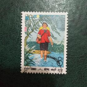 【邮票:老纪特 文革票 编号票 JT票】编号83