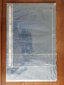 悲鸿描集第四集 徐悲鸿 中华书局玻璃版部 线装宣纸 珂罗版 实物拍照 保证正版 特价销售