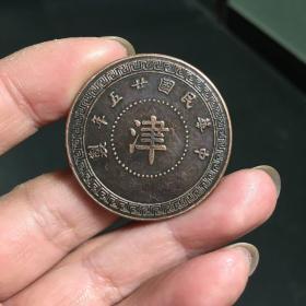 2512.铜币津