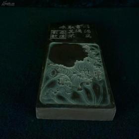老松花石砚台(雕刻精美刀刻飘逸纹络清晣 栩栩如生)精品
