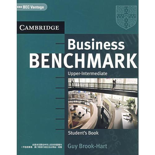 CAMBRIDGE Business BENCHMARK Upper-Intermediate Students Resource Book