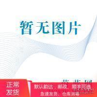 二手结构素描 臧卫军成文正 南京大学出版社 9787305103421