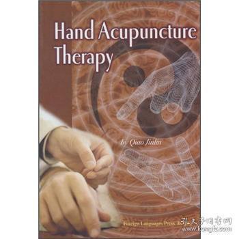 正版现货 Hand Acupuncture Therapy 乔晋琳 外文出版社 9787119031682 书籍 畅销书