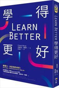 【预售】LearnBetter学得更好/乌瑞克.鲍泽(ULRICHBOSER)着;张海龙译/方智出版社股份有限公司