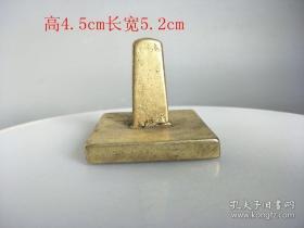 乡下收的老铜鎏金印章..1