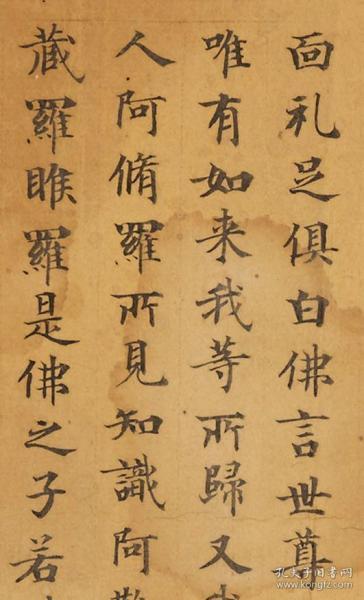 敦煌遗书 大英博物馆 S1850莫高窟 妙法莲华经法师品第十手稿。纸本大小26*407厘米。宣纸原色微喷印制
