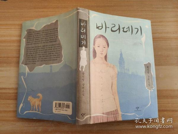 韩文书一本:13
