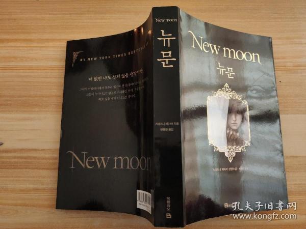韩文书一本:16