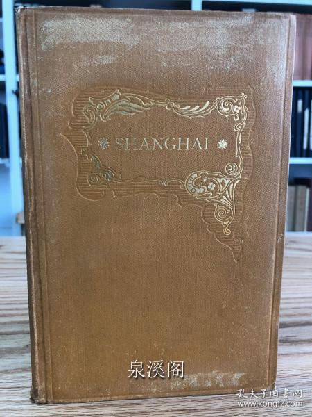 【珍稀】【最早中国邮票论著】1895年W.B.Thornhill《上海邮票》SHANGHAI.WITH NOTES AND PUBLISHERS PRICES