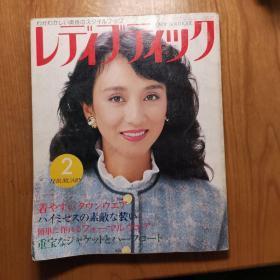 レディブティック LADY BOUTIQUE 1987年2月号(日文原版时装杂志)