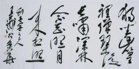 安徽省书法家协会副主席  王亚洲  书法