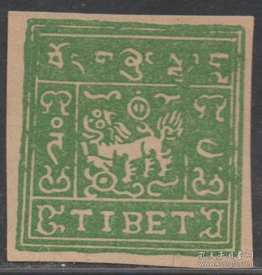 中华民国西藏地方邮政邮票ZD,1933年2章噶, 后期复制3参考品h