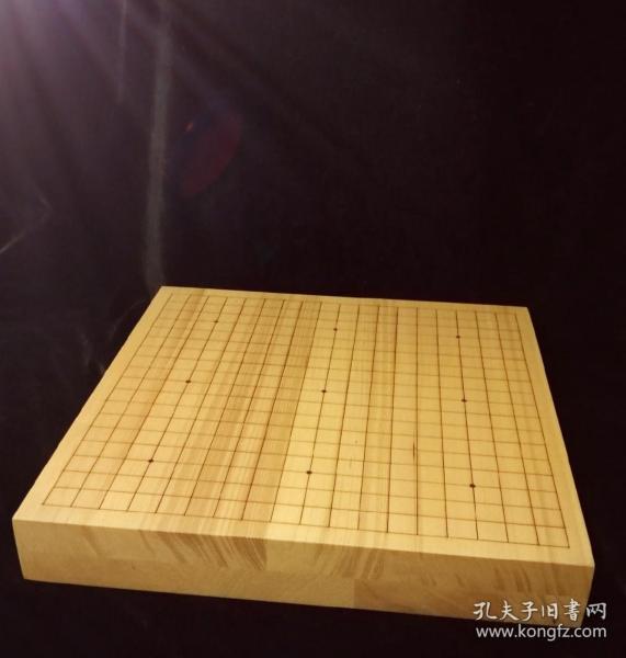 围棋桌6厘米上盘(围棋,象棋两用)新榧实木拼围棋盘6cm厚全新品!