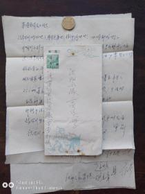 建国初期剪纸邮简。